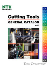 2 0 1 7 - 2 0 1 8 Cutting Tools General Catalog