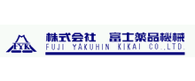 FUJI YAKUHIN KIKAI Co.,Ltd.